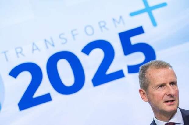 Хорошая мина: Volkswagen озвучил стратегию Transform 2025+