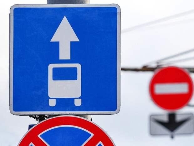 «Коммерсант»: Власти вернут МВД контроль над дорожными знаками