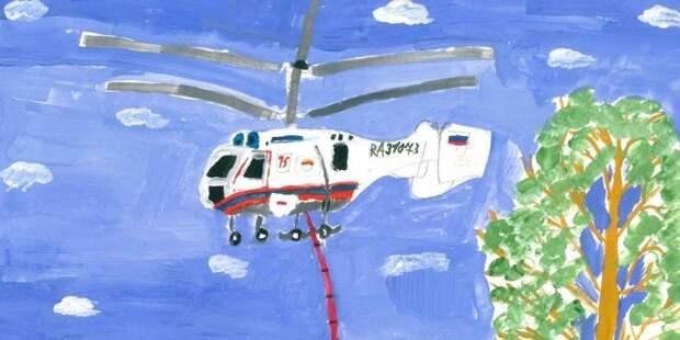 «Авиация экстренного реагирования столицы»: МАЦ проводит конкурс рисунков