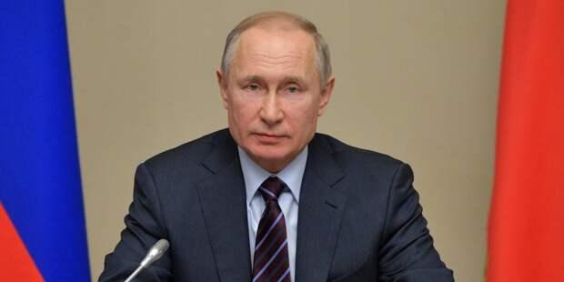 Путин рассчитывает на ритмичное исполнение поручений