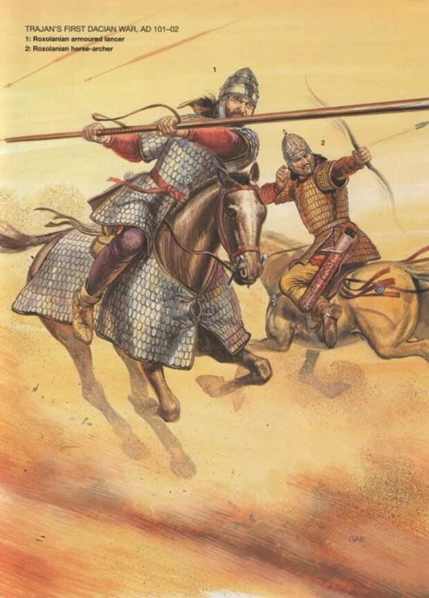 Первая война Траяна с даками (101-102 г. н.э.): 1 - роксоланский тяжело вооруженный конный копейщик; 2 - роксоланский конный лучник