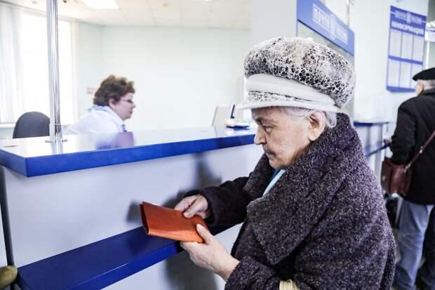 Новое пособие для пенсионеров предложили ввести в Госдуме