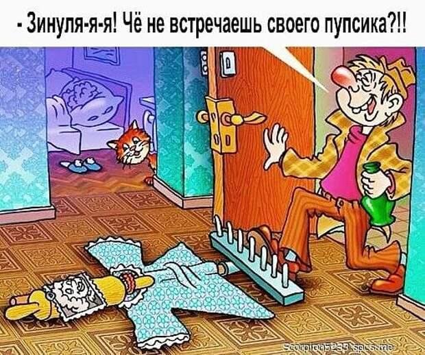Приходит новый русский в Швейцарский банк: - Я хочу положить деньги на счет...