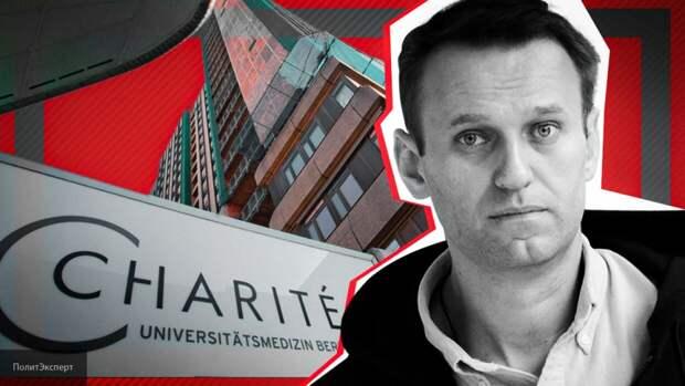"""""""Большое драматическое шоу"""": в Бундестаге оценили ситуацию с Навальным"""