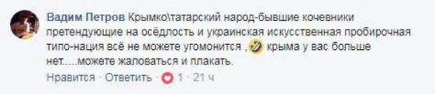 Чья автономия: Киев всерьез собрался решить судьбу крымских татар