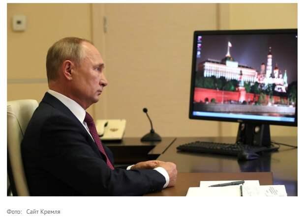 Путин: Россия — не «страна-бензоколонка», а государство с технологиями