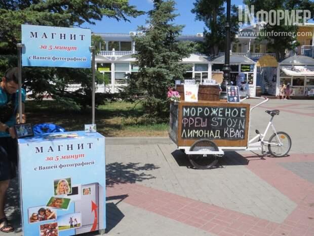 Это точно Приморский бульвар Севастополя или филиал восточного базара? (фото)