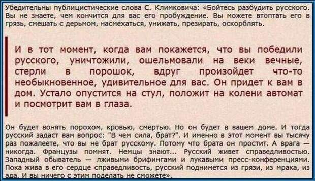 Не вынуждай русских жёстко ответить: совет европейскому обывателю