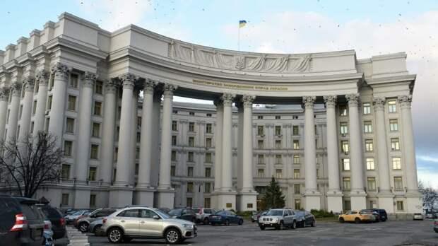 В МИД Украины отреагировали на слова Путина об антиподе России