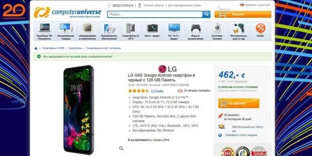 Где дешево купить смартфон или другой гаджет из-за границы.