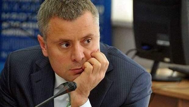 Витренко Нафтогаз Украина