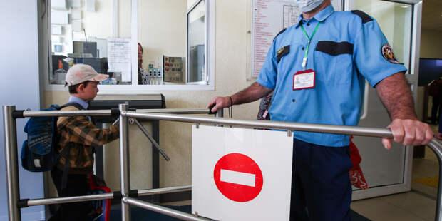 Меры безопасности: систему охраны проверили в школах Санкт-Петербурга