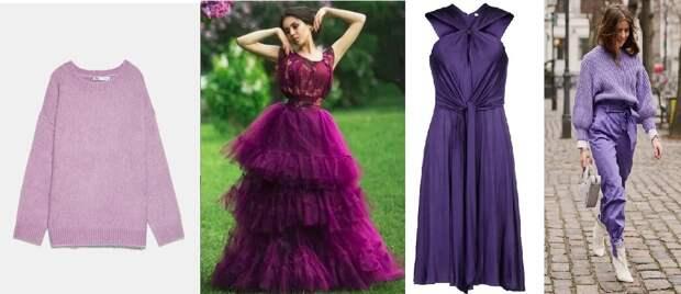 В чём уникальность фиолетового цвета и какой его оттенок вредит внешности и даже личной жизни