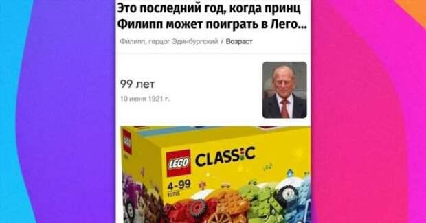 Самые упоротые шутки о Lego (15 фото)