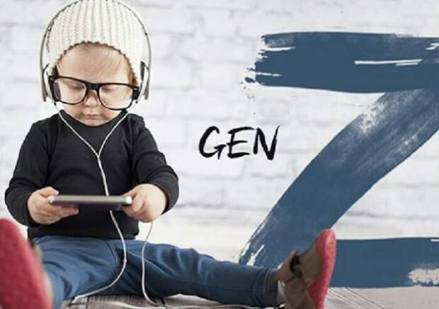 Какие отличия между поколениями Х, У и Z