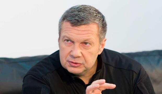 Соловьёв обвинил Боню в воспитании «поколения уродцев»