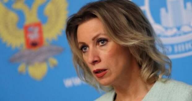 МИД России задал Западу неудобный вопрос