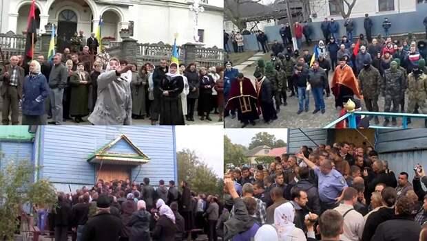 Захваты православных храмов УПЦ раскольниками и греко-католиками