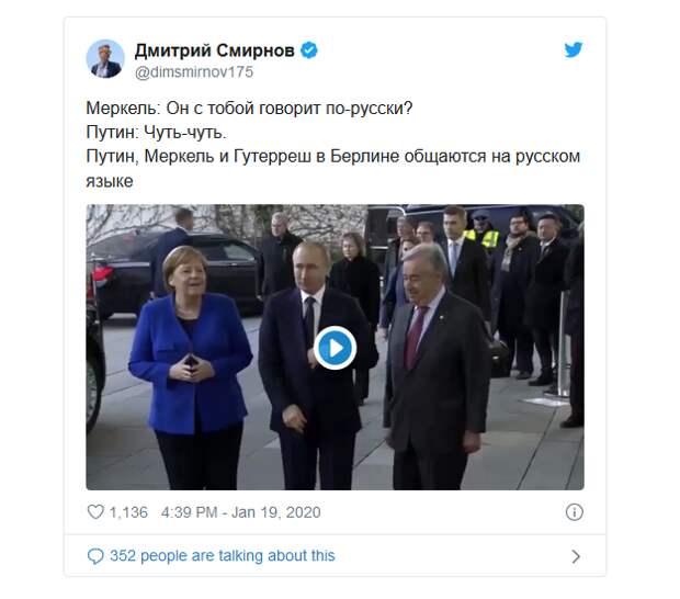 Это не похоже на «изоляцию» России: как Путин стал главной фигурой на берлинской конференции