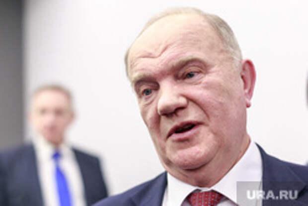Зюганов ответил на шутку Урганта про «Гену КПРФ»