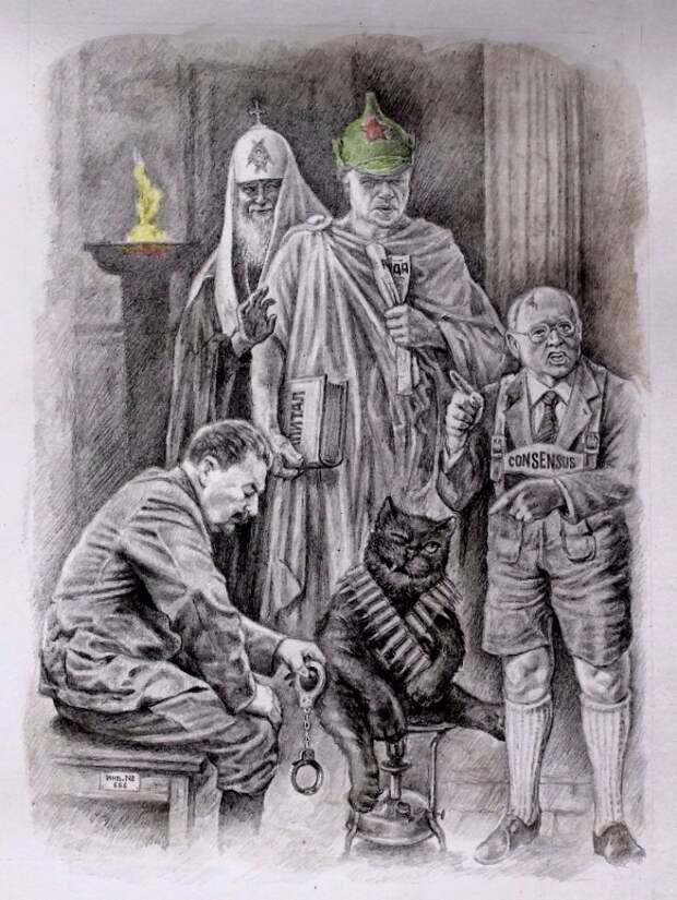 Суд Великого Синедриона при Храме в зале из тёсаных камней.