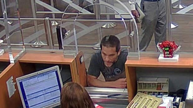 Bank Robbery – CBS Miami