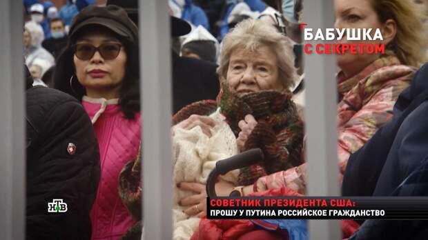 Экс-сотрудница Госдепа неофициально посетила парад Победы в Москве
