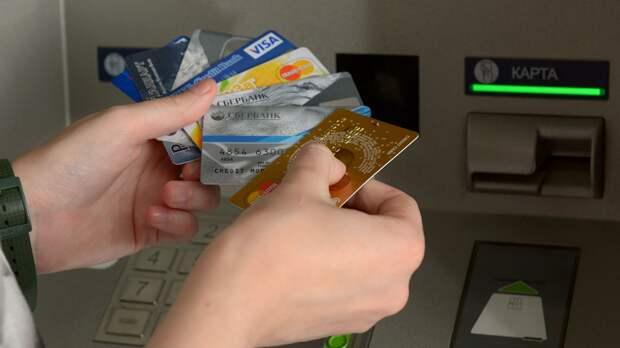 Банковские карты международных платежных систем VISA и MasterCard - РИА Новости, 1920, 14.05.2021