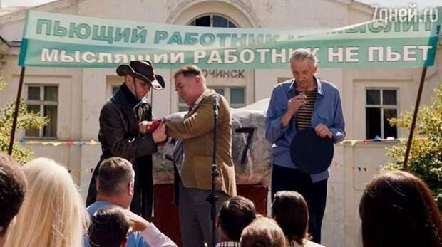 «Папа закодировался»: комедия о трудностях жизни в российской глубинке без алкоголя