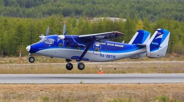 Найден совершивший аварийную посадку под Томском Ан-28