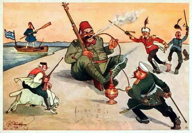 Падение Османской империи