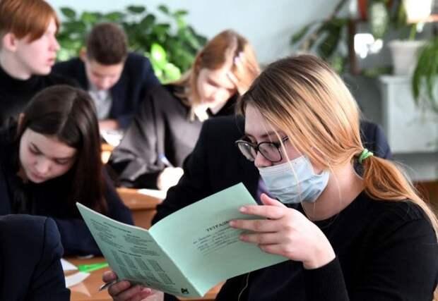 Российские школьники назвали самые перспективные сферы деятельности
