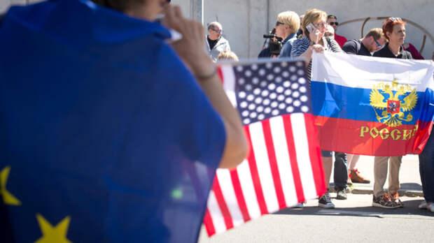 Американские эксперты: Дипломатия не может сгладить конфликт интересов