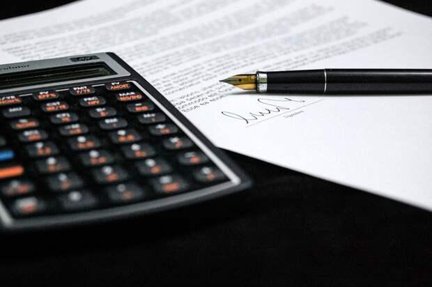 Изменения в порядке представлении бухгалтерской отчетности. Фото: pixabay.com