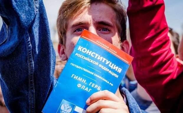 Волонтеры расскажут россиянам о поправках к Конституции