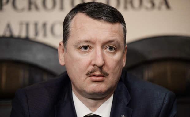 В заявлении Пушилина о референдуме Стрелков увидел смену позиции Кремля по Донбассу