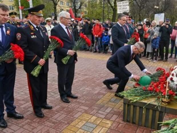 В Калуге возложили цветы к Вечному огню