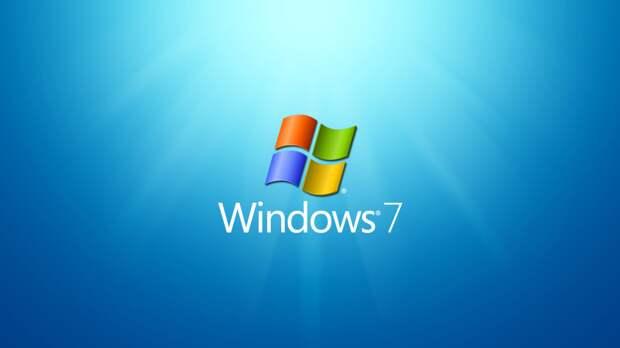 Microsoft выпустила обновление для Windows 7 и Windows 8.1
