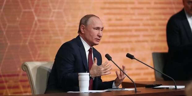 В Москве прошла большая пресс-конференция Путина