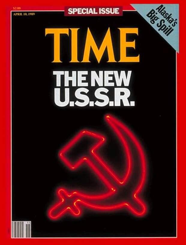 СССР и Россия на обложках журнала Time 1987-1996 гг.