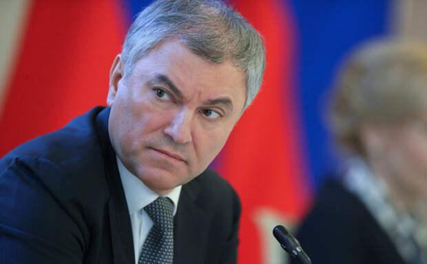 Володин о Чехии, Украине  и Прибалтике: не Россия вам должна, а вы России
