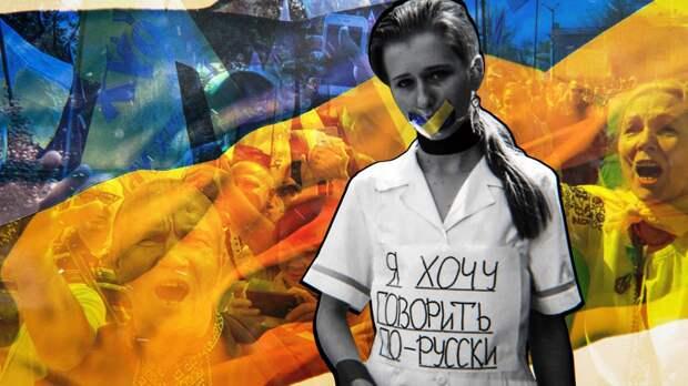 Белорусы на Украине раскрыли планы властей выжить русскоговорящих из страны