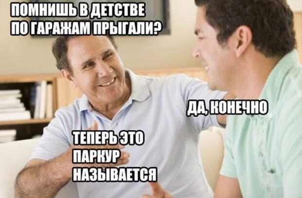 1471932216_61