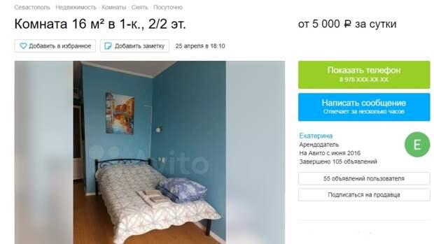 Цены улетели в космос: эксперт назвал, как формируется стоимость жилья в аренду в Крыму