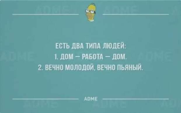 Смешные комментарии. Подборка chert-poberi-kom-chert-poberi-kom-54490317082020-13 картинка chert-poberi-kom-54490317082020-13