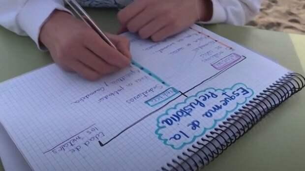 Ученикам казанской школы №175 могут разрешить уйти на каникулы досрочно