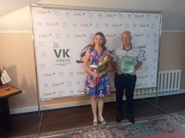 В «Вольной Кубани» наградили победителей конкурса среди внештатных авторов «Проблемы родного края»