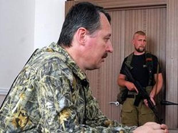Новость на Newsland: Стрелков сообщил о разгроме военной колонны под Зеленопольем