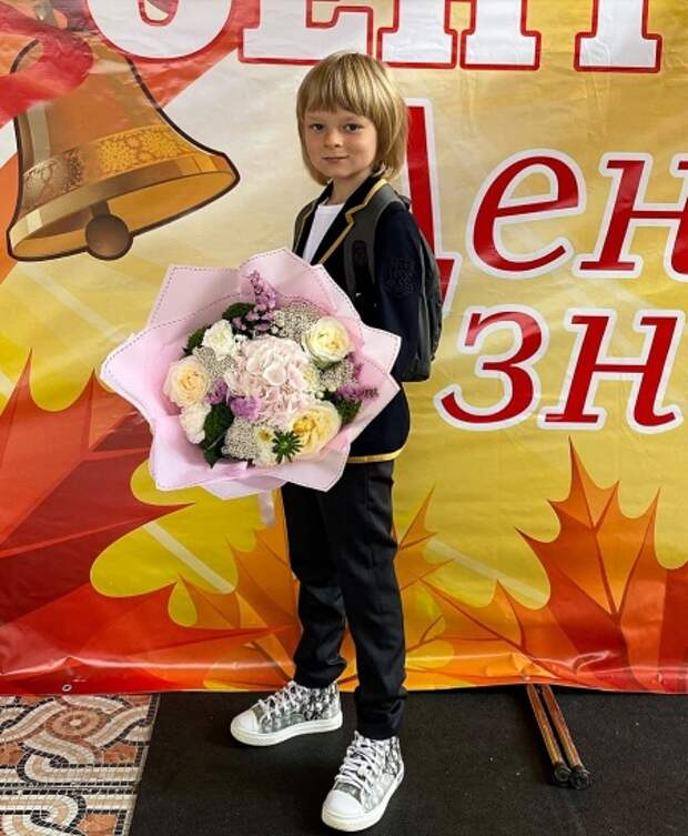 Саша Плющенко на 1 сентября