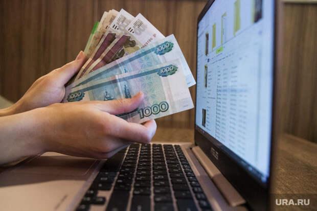 Депутат Госдумы: когда власть будет раздавать деньги россиянам